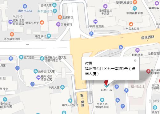 福州华研皮肤病专科医院地址在哪里